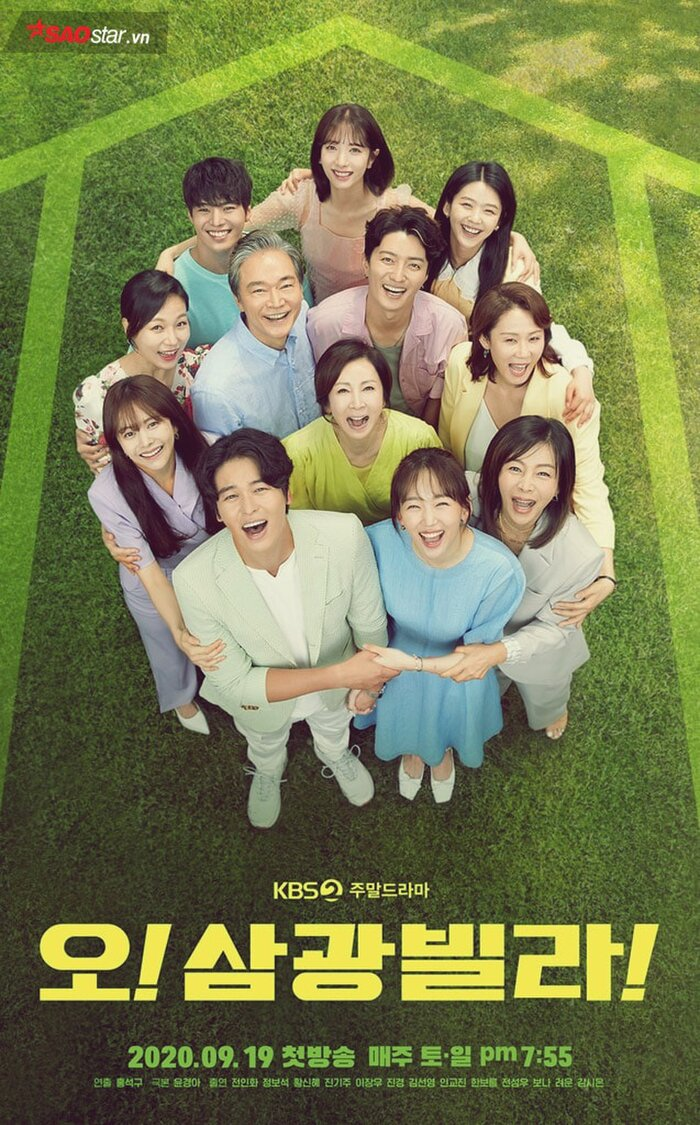 Chuyện Tình Ở Samkwang - Lovers of Samkwang Villa (2020)