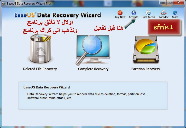 easeus data recovery wizard 5.6.1