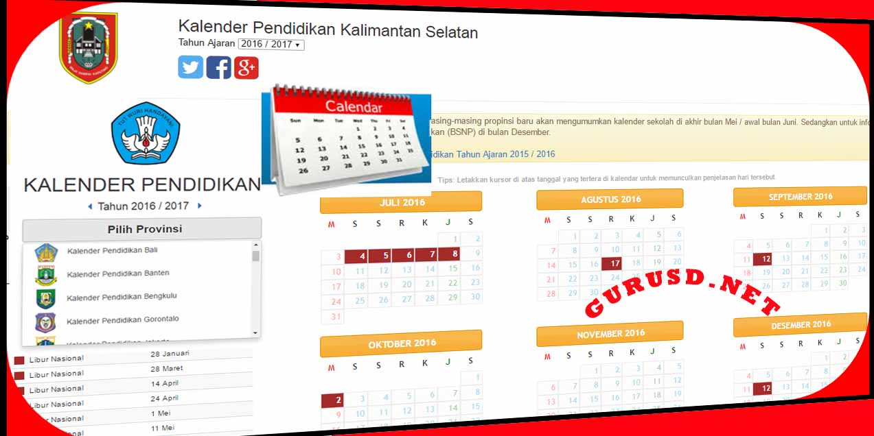 Cara Mencari Kalender Pendidikan Secara Online Seluruh Indonesia Kurikulum 2013 Revisi