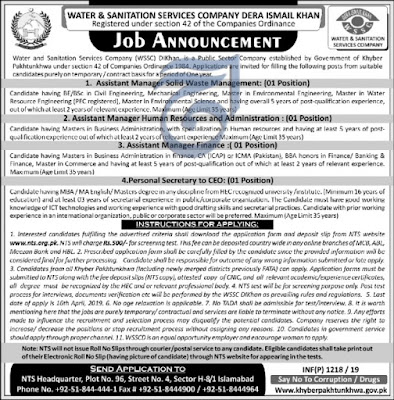 Water & Sanitation Services Company jobs 2019