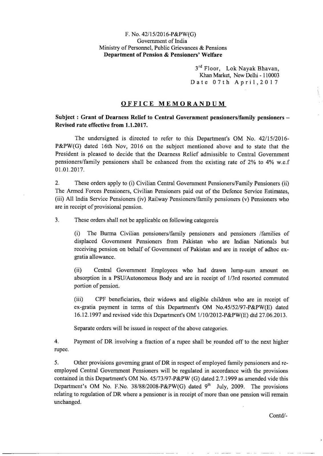 nationalised banks in india list 2017 pdf