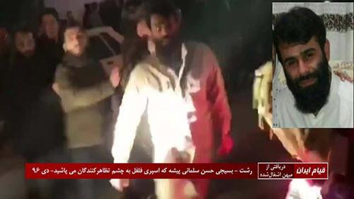 حسن سلمان پیشه، مزدور لباسشخصی خامنهای