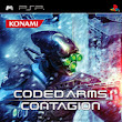 Coded Arms Contagion psp game free download