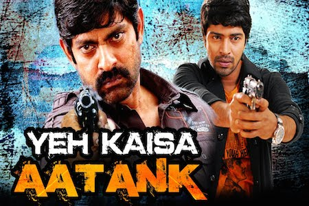 Yeh Kaisa Aatank 2016 Hindi Dubbed Movie Download