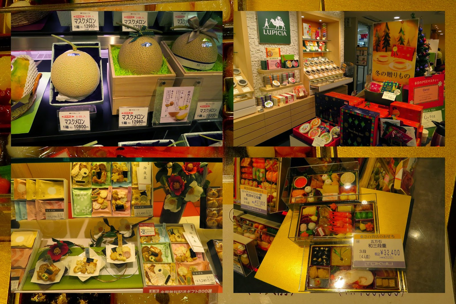 Omiyage - Gifts in Japan