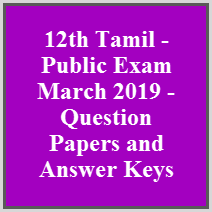 12th chemistry public question paper 2019 answer key | 12th Physics