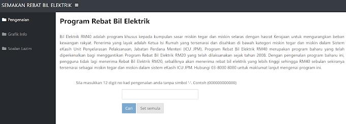 Cara Semak Kelayakan Rebat Elektrik RM40