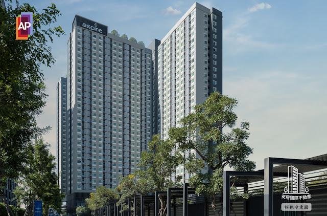 Aspire Erawan愛侶灣捷運宅,公寓住宅,曼谷,素坤逸,泰國房地產,海外房地產,置產說明會