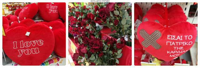 Jumbo Valentine