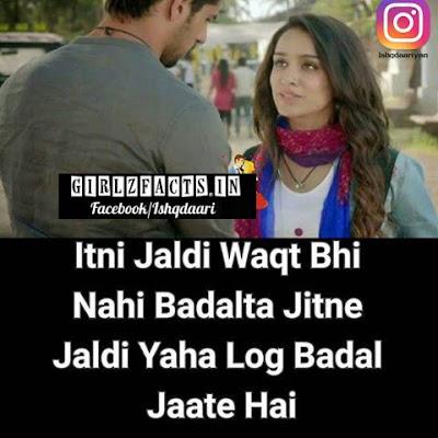 Itni Jaldi Waqt Bhi Nahi Badalta Jitne Jaldi  Jaldi Yaha Log Badal Jaate Hai