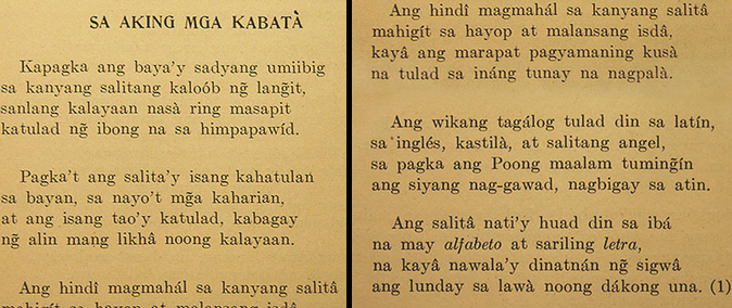 longest essay of jose rizal The philippines had regained its long-awaited democracy and liberty some years after rizal's death in this essay, jose rizal compared the filipino fable.