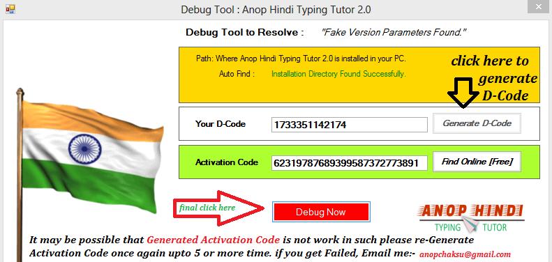 "[SOLVED] Error : ""Fake Version Parameters Found"" - ANOP Hindi Typing Tutor"