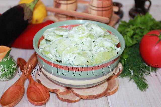 рецепт салата с огурцами и укропом