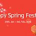 Spring Festival. Win power banks & 2017 Calendar