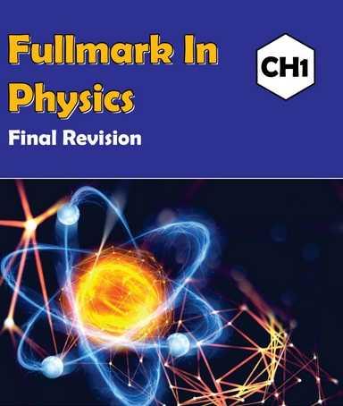 مذكرات مراجعة الفيزياء لغات physics ثانوية عامة 2020 مستر هيثم أحمد