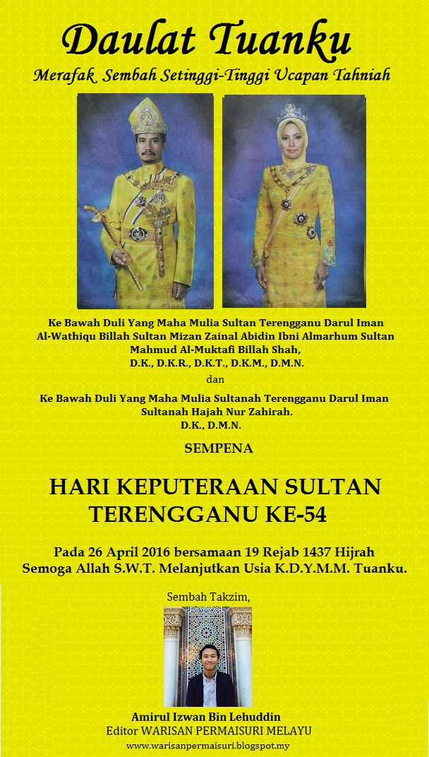 Warisan Raja Permaisuri Melayu April 2016