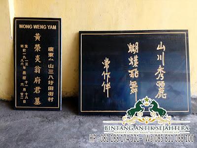Grafir Bongpay Murah, Pengrajin Bongpay Tulungagung