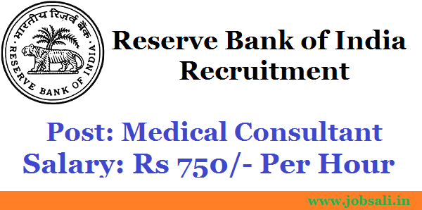 RBI vacancy, RBI Exam, RBI Jobs