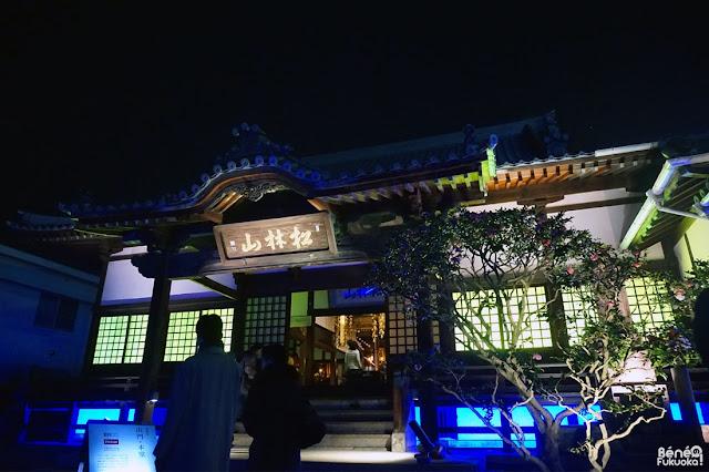 Myoten-ji temple, Fukuoka