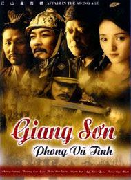 Giang Sơn Phong Vũ Tình