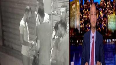 عمرو اديب, المظاهرات, يتقاضون الاموال, فيديو لشباب يتقاضون الاموال, المشاركة فى المظاهرات,