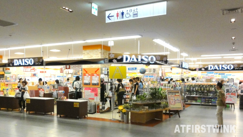 Aeon mall Kyoto Japan Daiso store