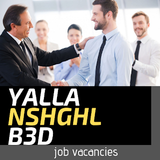 jobs in uae  : وظائف الامارات