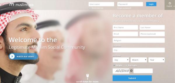 """مسلم فيس """"Muslimface"""" ... أول موقع تواصل إجتماعي بطابع اسلامي"""