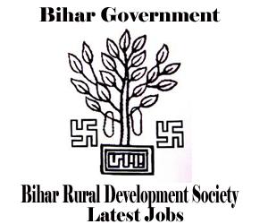 Bihar Rural Development Department (RDD) Latest Jobs (2856