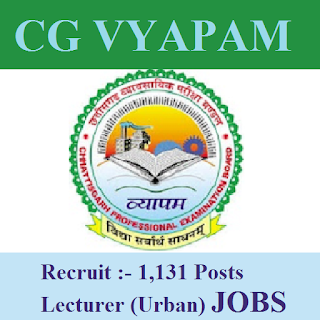 Urban Administration & Development Chhattisagarh, UAD CG, CGVYAPAM, UAD CG Answer Key, Answer  Key, uad cg logo