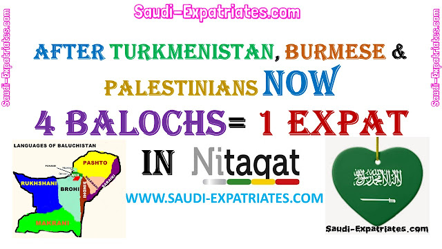 4 BALOCHS AS 1 EXPAT IN NITAQAT PROGRAM