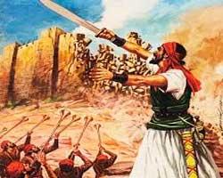 Josué e os muros de Jericó
