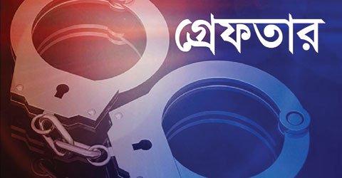 Daily-sangbad-pratidin-arrest