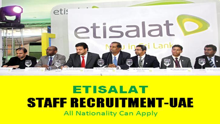 وظائف خالية في شركة إتصالات الإمارات للمؤهلات العليا 2020
