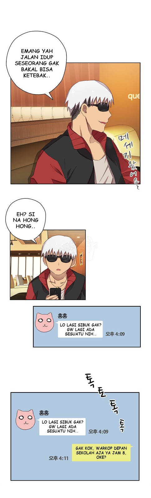 H-Campus: Chapter 11 - Page 3