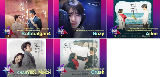 Best  ost  mama 2017