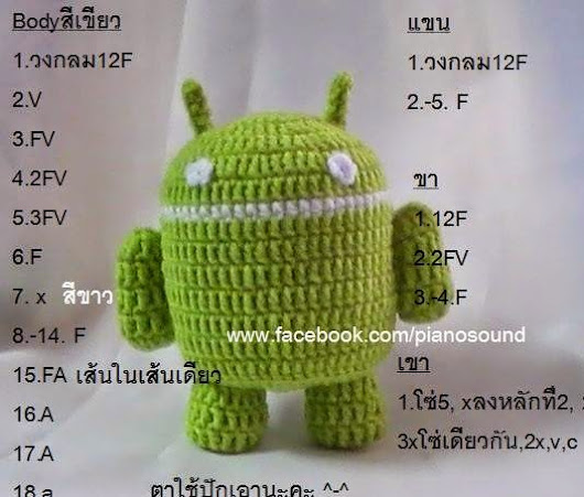 Android Free Crochet pattern
