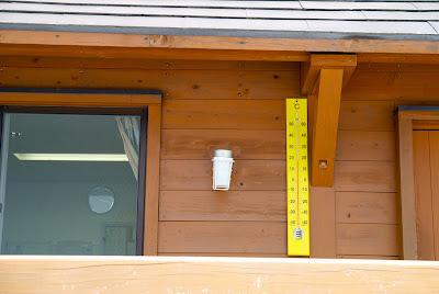 山ノ鼻ビジターセンターの温度計