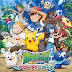 Pokémon Sol & Lua - Todos os Episódios Online Dublados - PT-BR HD