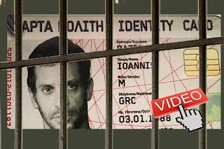 Αποτέλεσμα εικόνας για Κάρτα του πολίτη