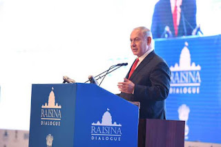 peace-can-t-be-established-without-military-power-netanyahu