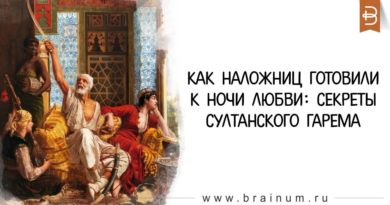 sultan-i-nalozhnitsi-erotika-armyanki-krasnodara