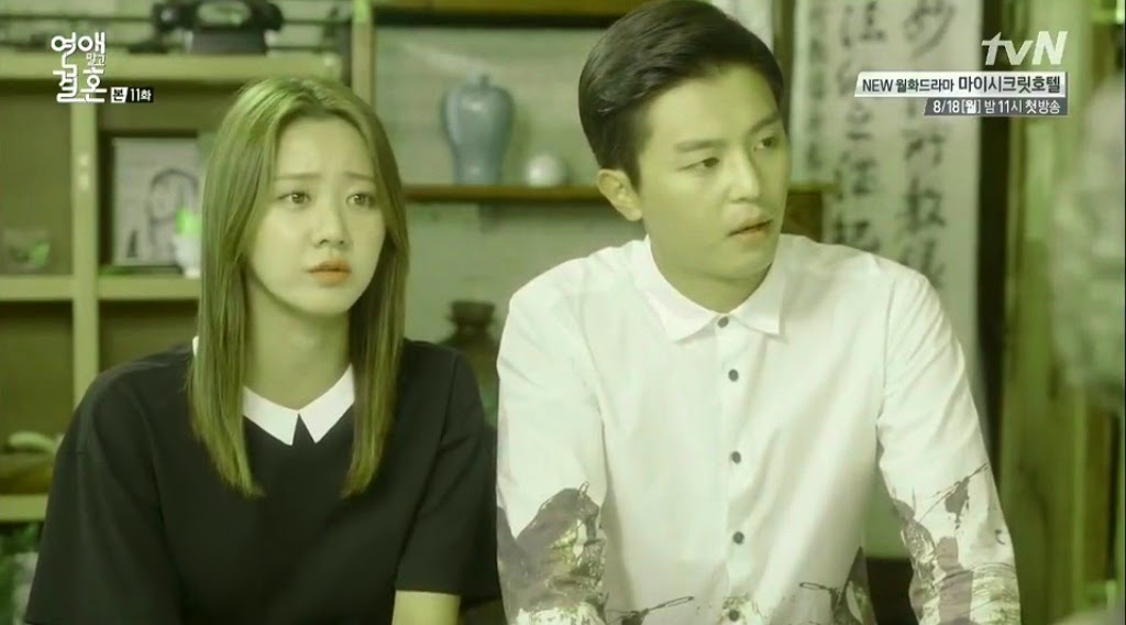 Marriage Not Dating Sinopsis Ep 1