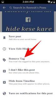 Facebook me tag list se kese nikle 3