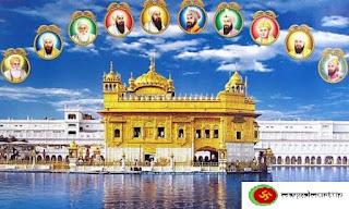 mythilogy, sikhism, itroduction to sikhism, guru nanak,