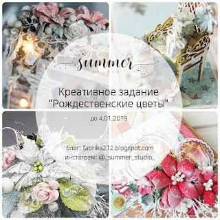 https://fabrika212.blogspot.com/2018/12/blog-post_5.html