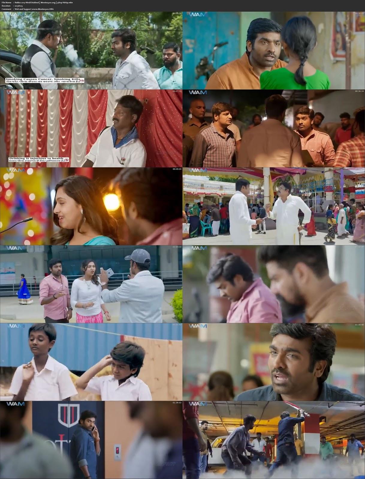 Rekka 2017 Full Hindi Movie 400MB HDRip 480p at movies500.info