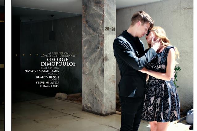 ΦΩΤΟΓΡΑΦΙΣΗ ΜΟΔΑΣ ΦΩΤΟΓΡΑΦΟΣ GEORGE DIMOPOULOS PHOTOGRAPHY FASHION PHOTOGRAPHER