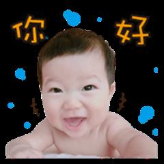 The daily language of Zhebao
