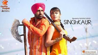 Singh Vs Kaur (2013) Punjabi Movies Free Download 400MB HD MKV